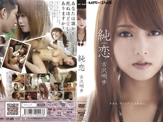 Homemade japanese jav censored